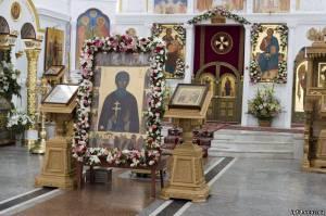 Церковная утварь - Paradoxkem ru